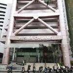 Wisma-Chuang-1