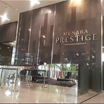 Menara-Prestige-2