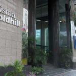 Wisma-Goldhill-2