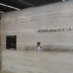 Wisma-Mont-Kiara-1